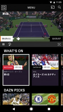 How to Chromecast Dazn to TV?